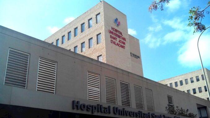 Un centro hospitalario de Alicante